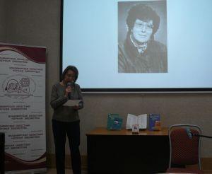 Ирина Мишина зачитывает отзыв Александровой на книгу Меньшиковой