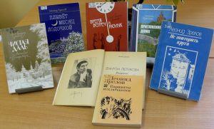 Книги Л. П. Зрелова