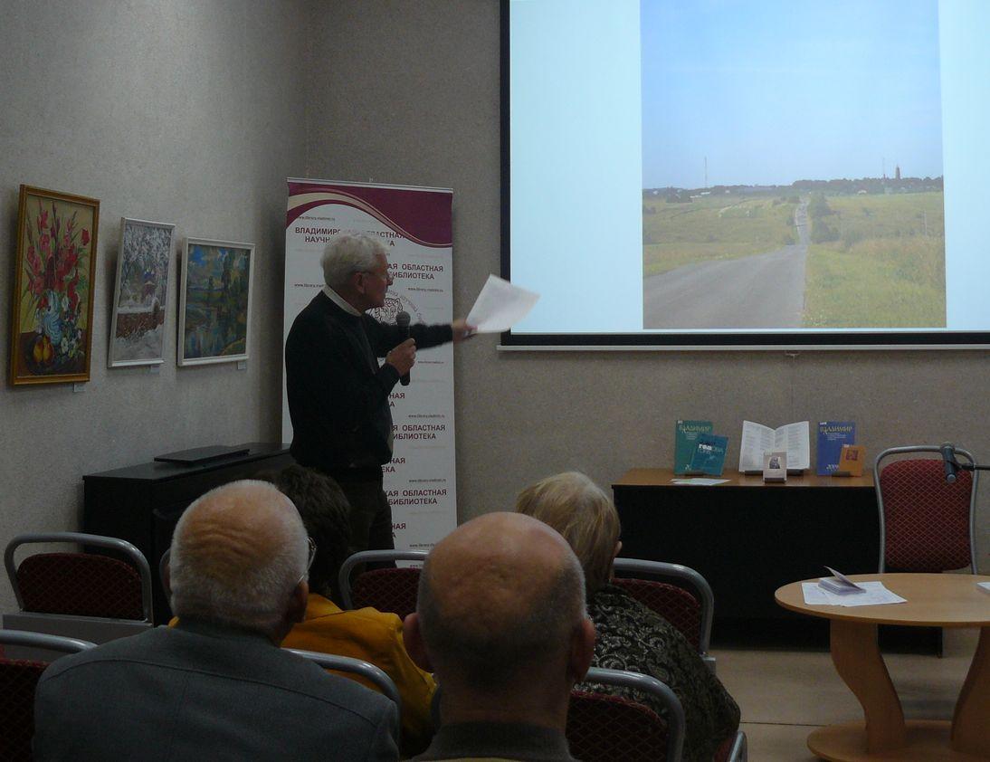 Выступление Вадима Забабашкина