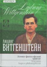 обложка книги с портретом мужчины