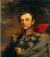 Портрет, на котором изображен И. Ф. Паскевич-Эриванский