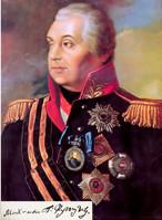 Портрет, на котором изображен М. И. Голенищев-Кутузов