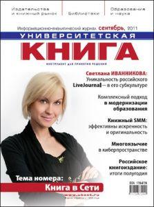 университетская книга
