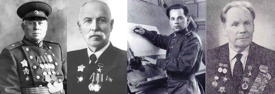 Русские оружейники