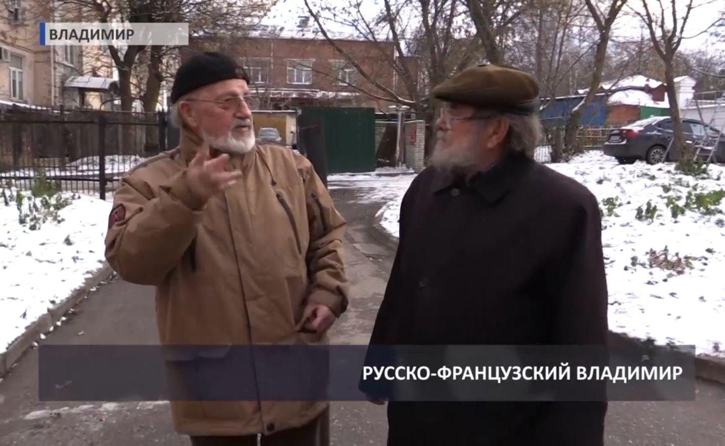 Репортаж о Даниэле Малле во Владимире