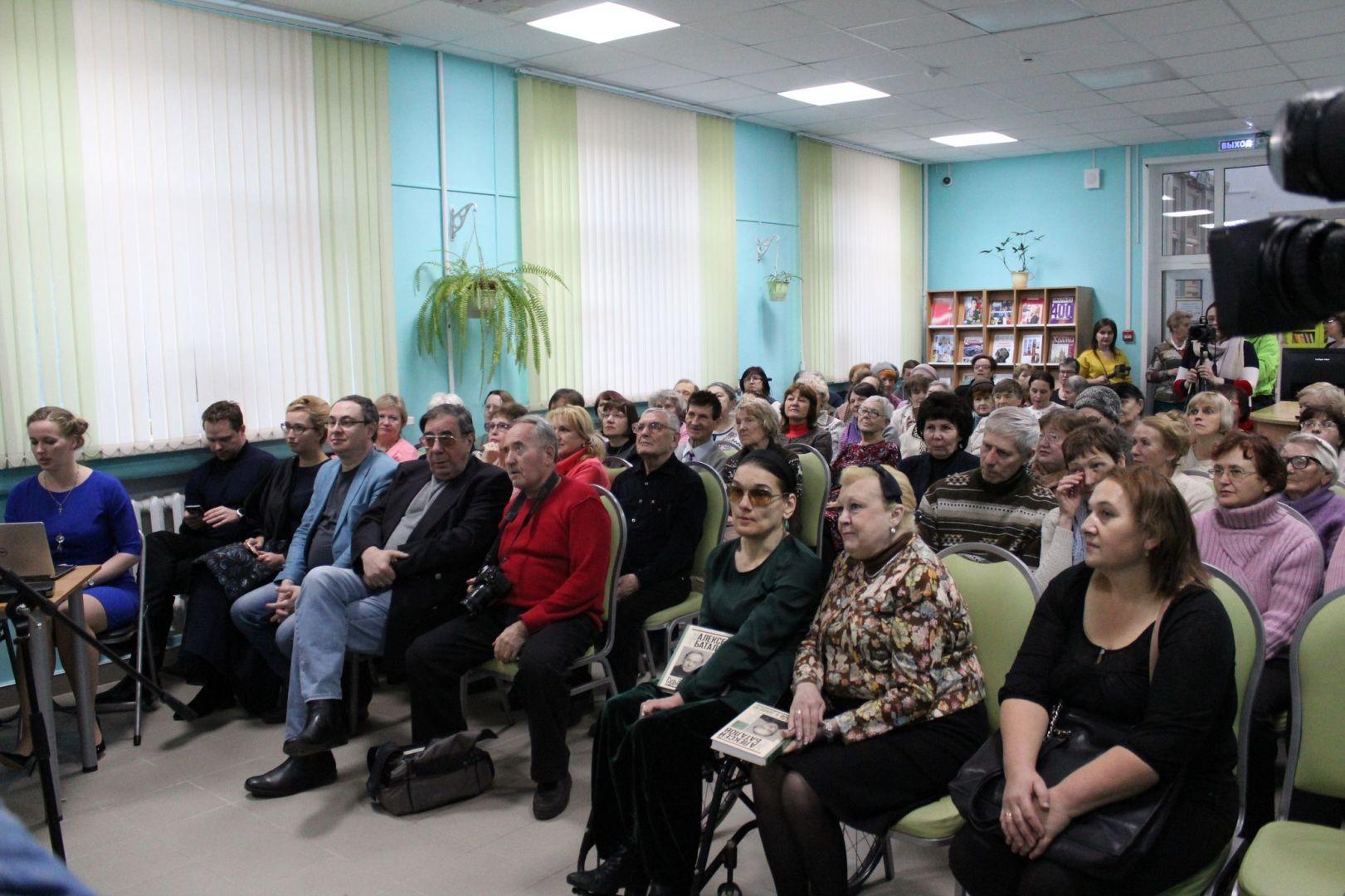 Гости презентации
