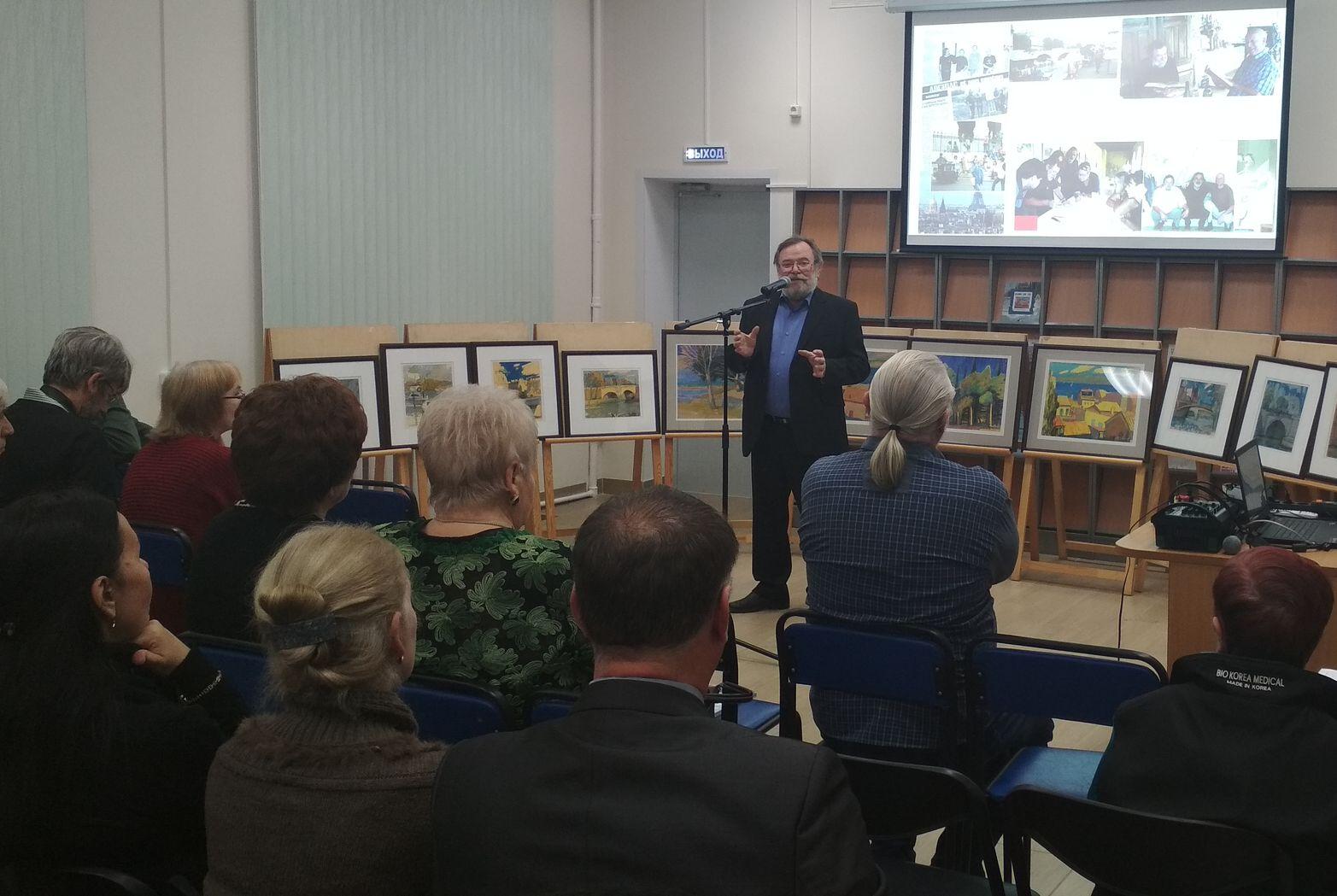 Владимир Рузин, график, автор книги