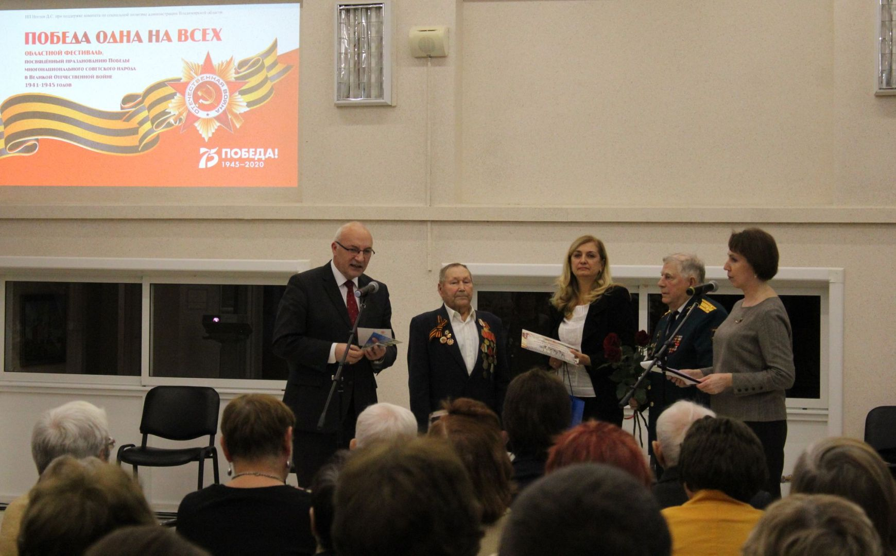 Вручение медали за освобождение Беларуси