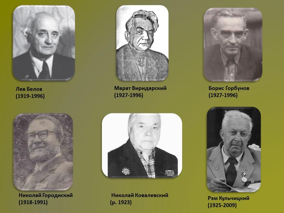 Владимирские писатели и поэты фронтовики
