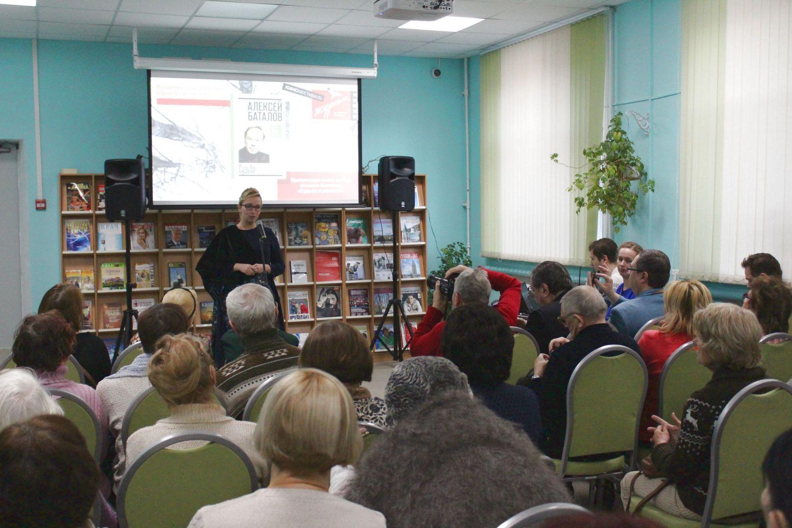директор департамента культуры Алиса Михайловна Бирюкова