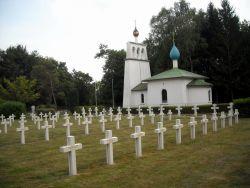 Русское военное кладбище в Сент-Илер-ле-Гран