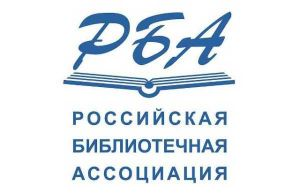 Логотип РБа