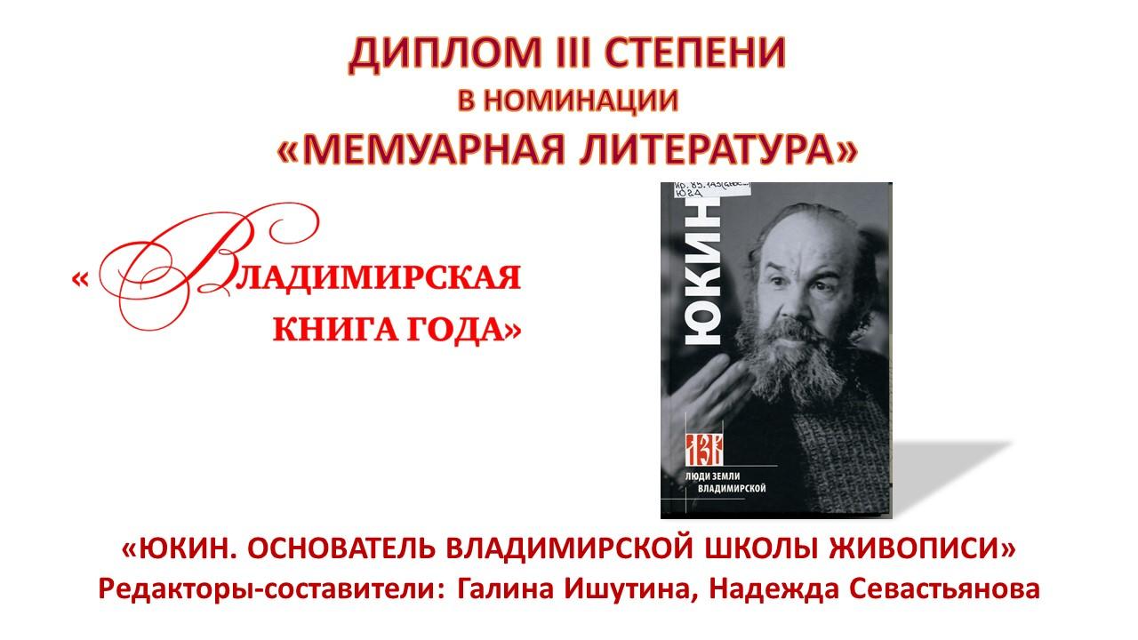 Галина Ишутина
