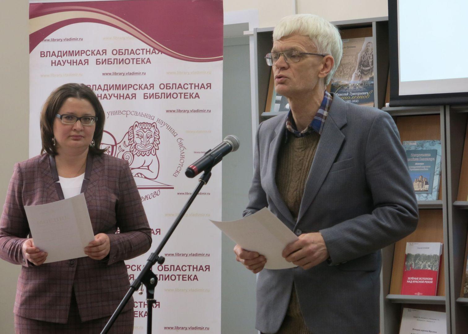 Александр Вячеславович Гордеев