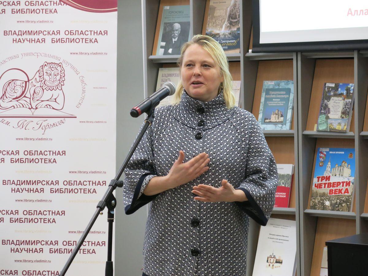 Алла Юрьевна Копцева