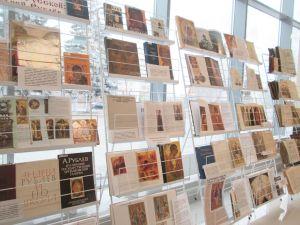 Книги на выставке