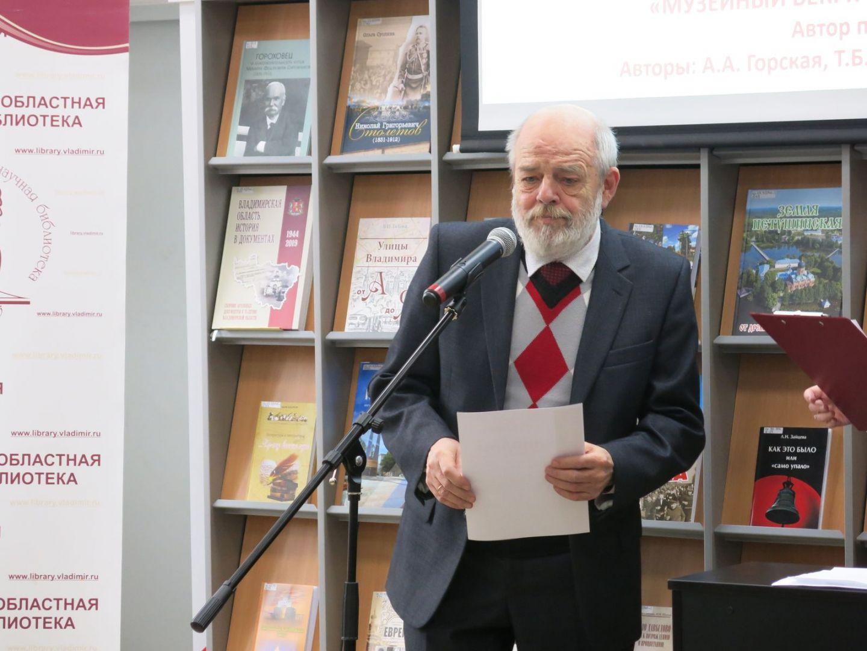 А.А. Горская, Т.Б. Купряшина, Ю.М. Смирнов, О.А. Сухова