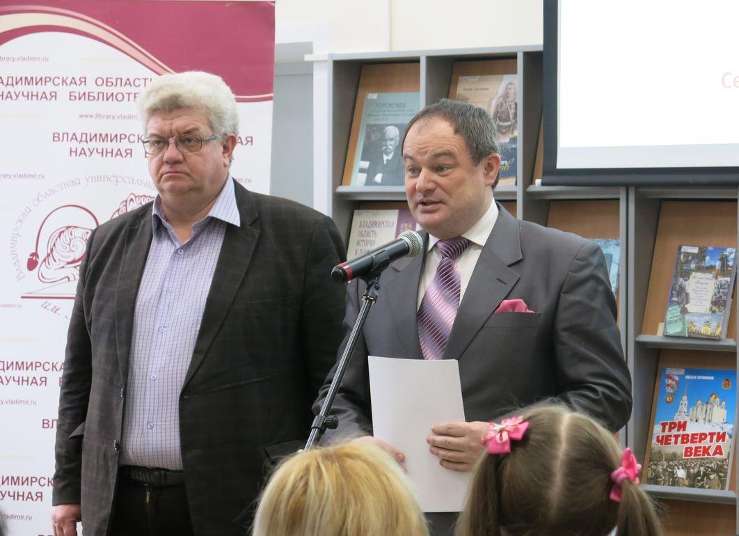 Сергей Юрьевич Хламов