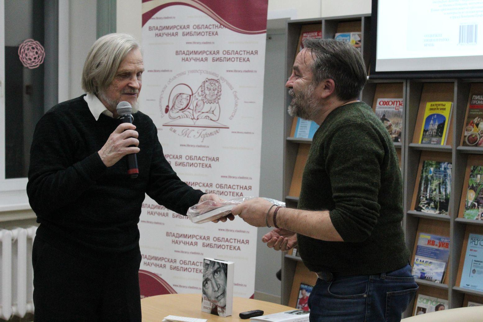 Вячеслав Улитин и Олег Лекманов