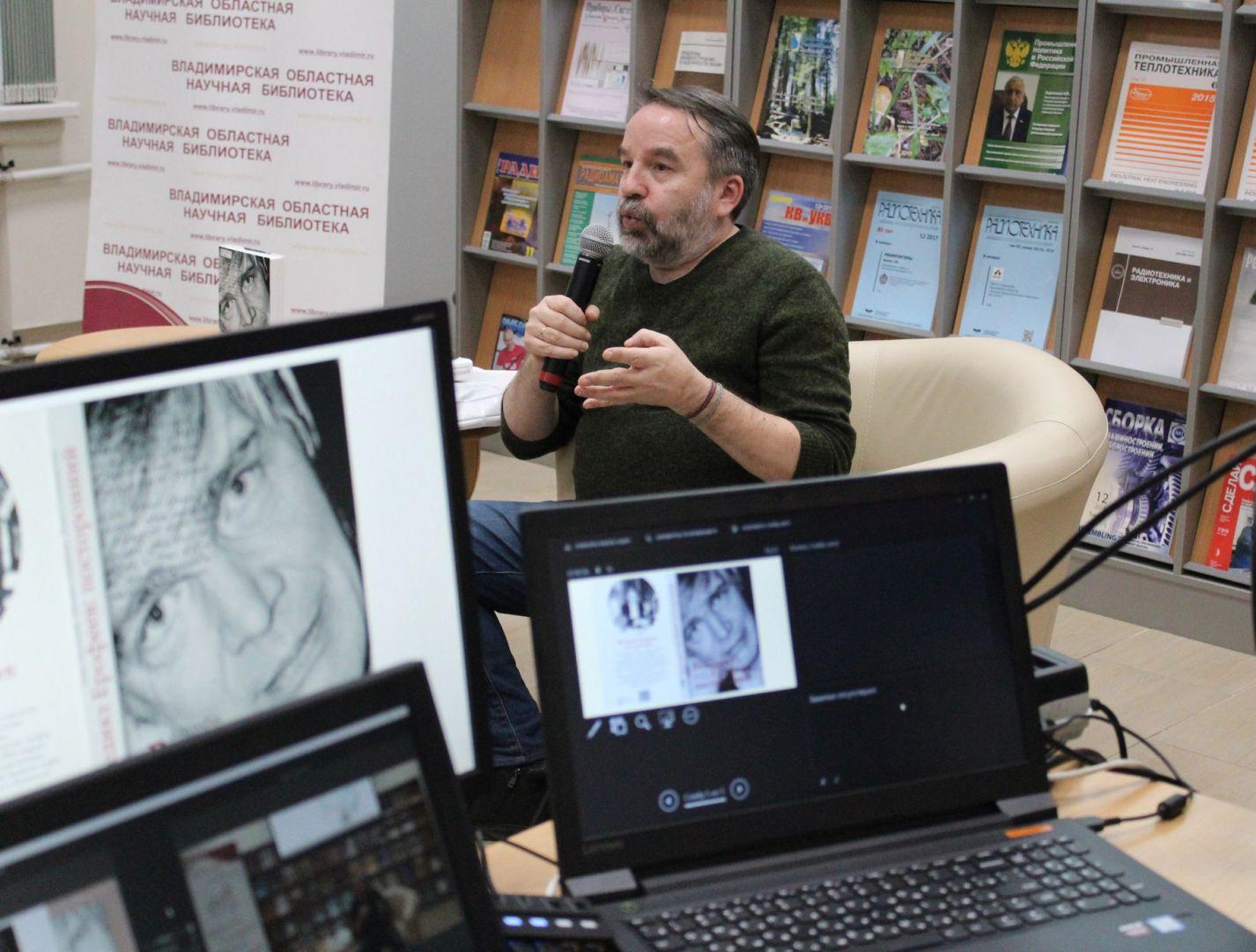 Встреча с Олегом Лекмановым транслировалась в прямом эфире