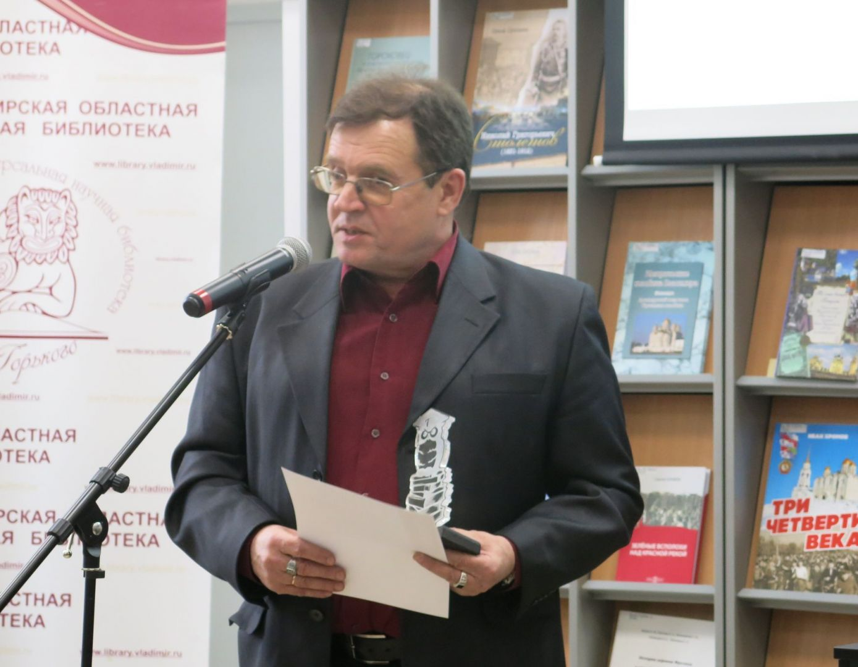 Валерий Яковлевич Алешин