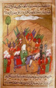 Пророк Мухаммед в окружении сподвижников