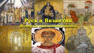 Коллаж из византийских фресок
