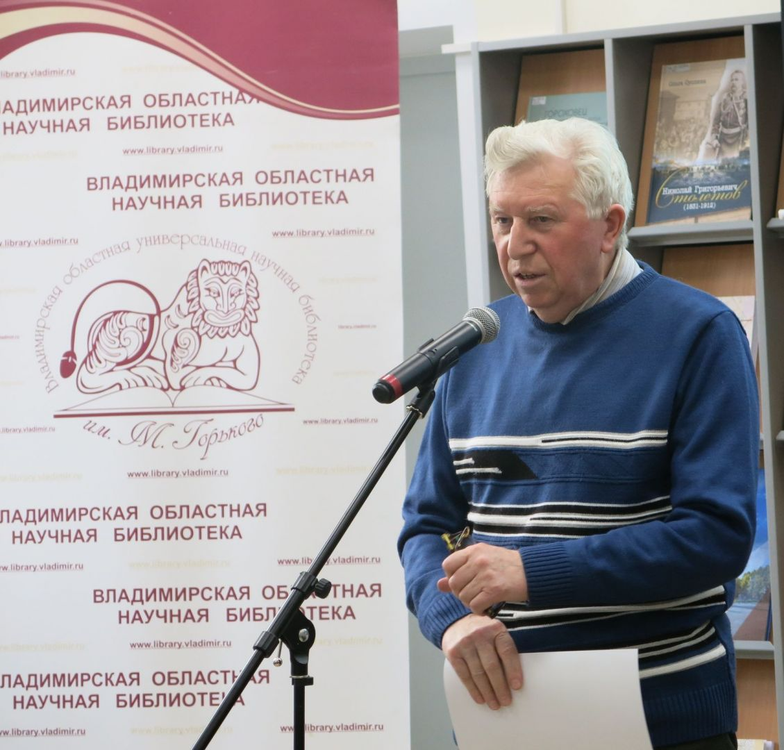 Анатолий Петрович Шаров
