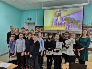 Дети на занятии Раскрась губернский Владимир
