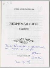 Титулульный лист книги