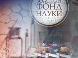 Наука и книги. Библиороссика