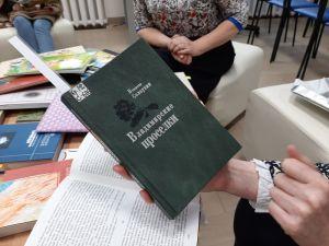Читаем книгу Владмирские проселки В. Солоухина