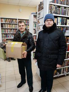"""Акция """"Дарите книги с любовью"""""""