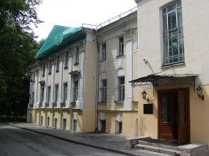 вид на главное здание Литературного института имени А. М. Горького