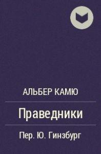 книга фиолетового цвета