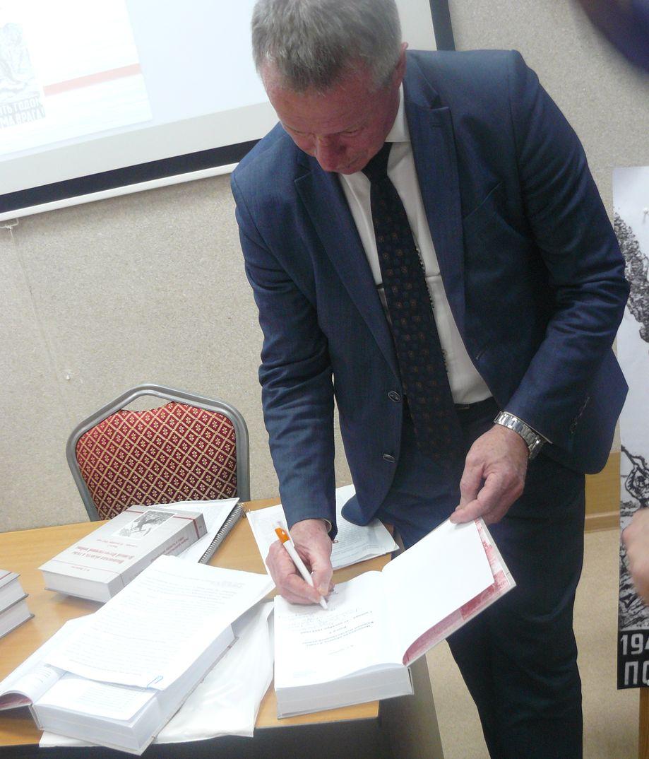 Авторский автограф