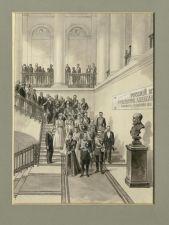 Открытие музея Александра III в 1898 г.