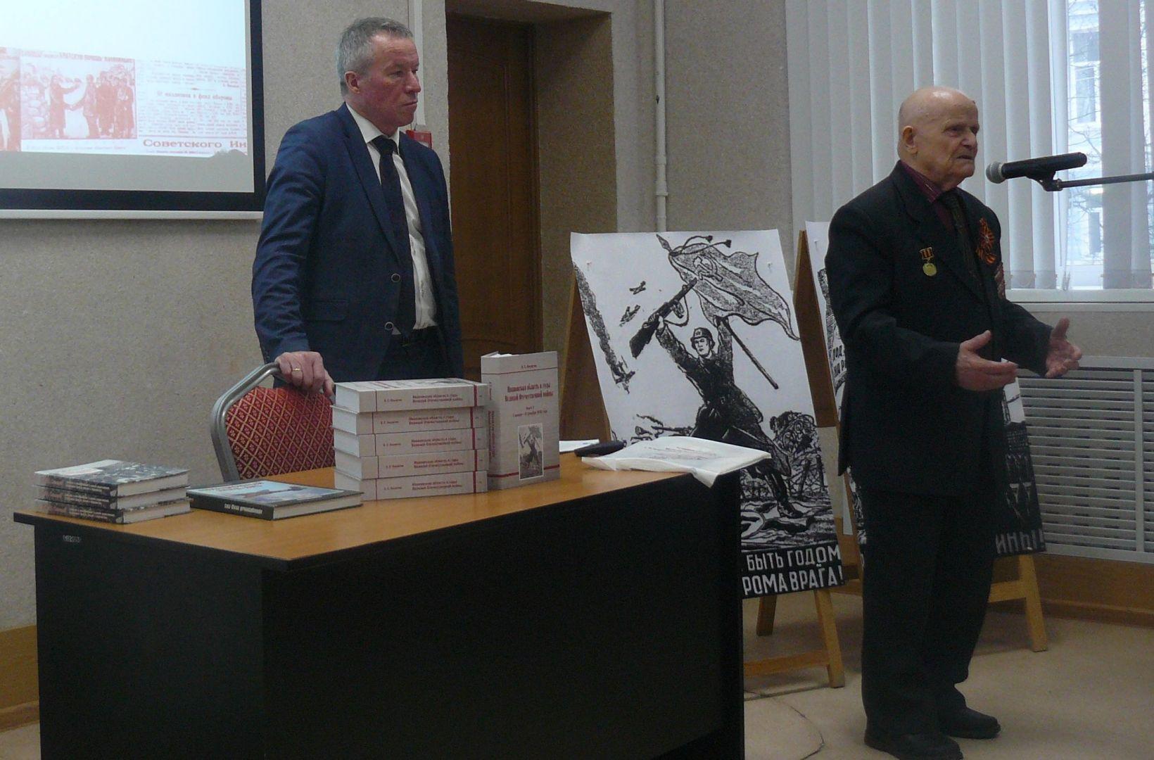 Выступает ветеран войны Николай Щелконогов