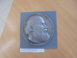 Медаль в честь Юкина