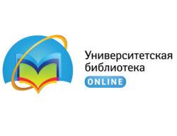 Университетская библиотека он-лайн. Логотип в виде открытой книги