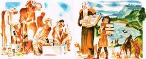 Главный Хитрец с книгами