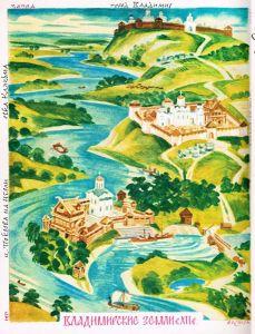 Владимирские земли в XII веке