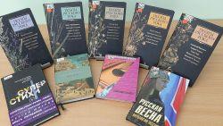 Фото книг современных поэтов