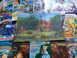 Книги Олега Роя для детей