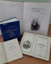 экспозиция книг