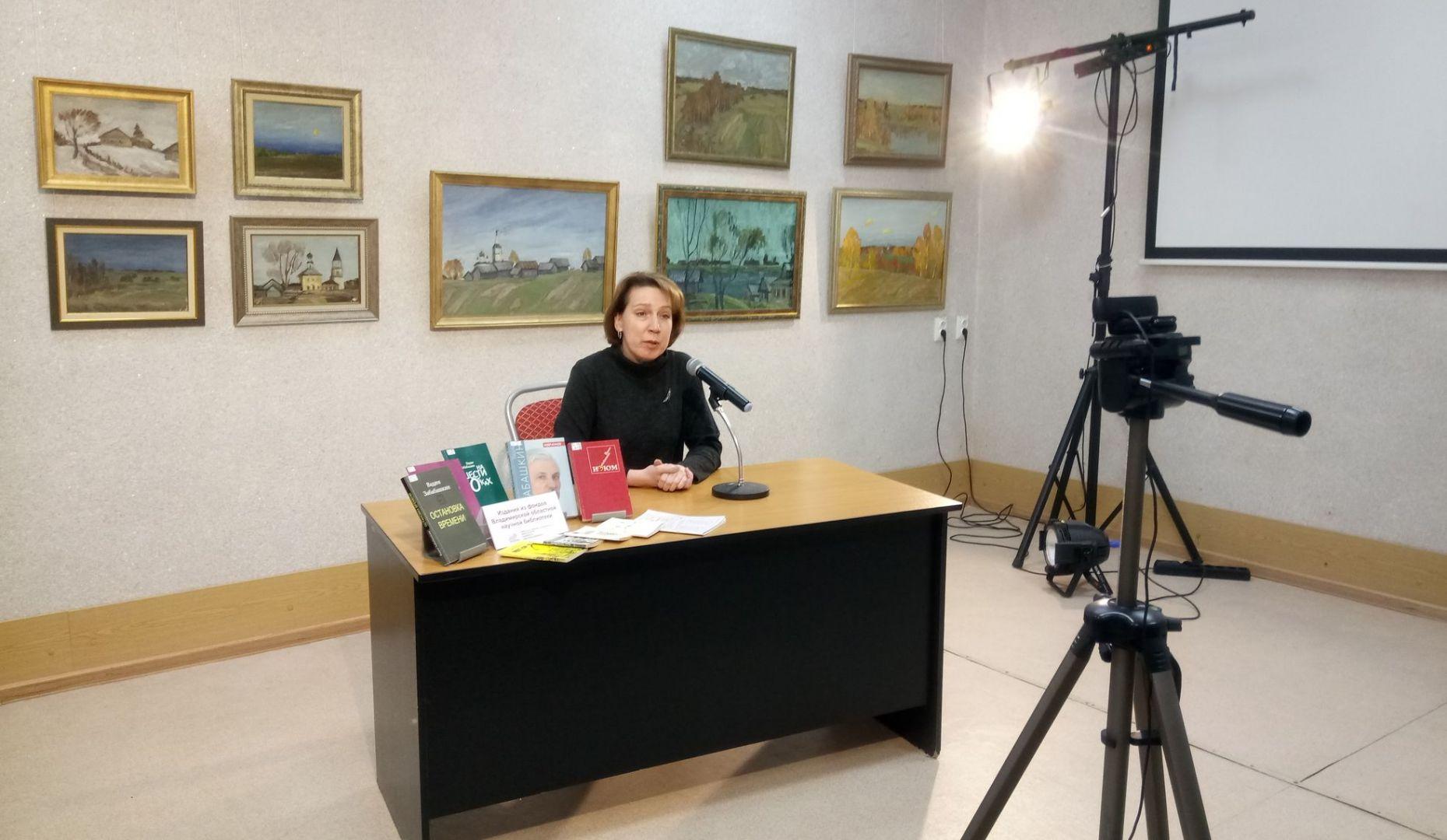 Ирина Мишина открывает эфир