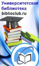 Университетская библиотека он-лайн. Логотип в виде стопки книг и магистерской шапочки.