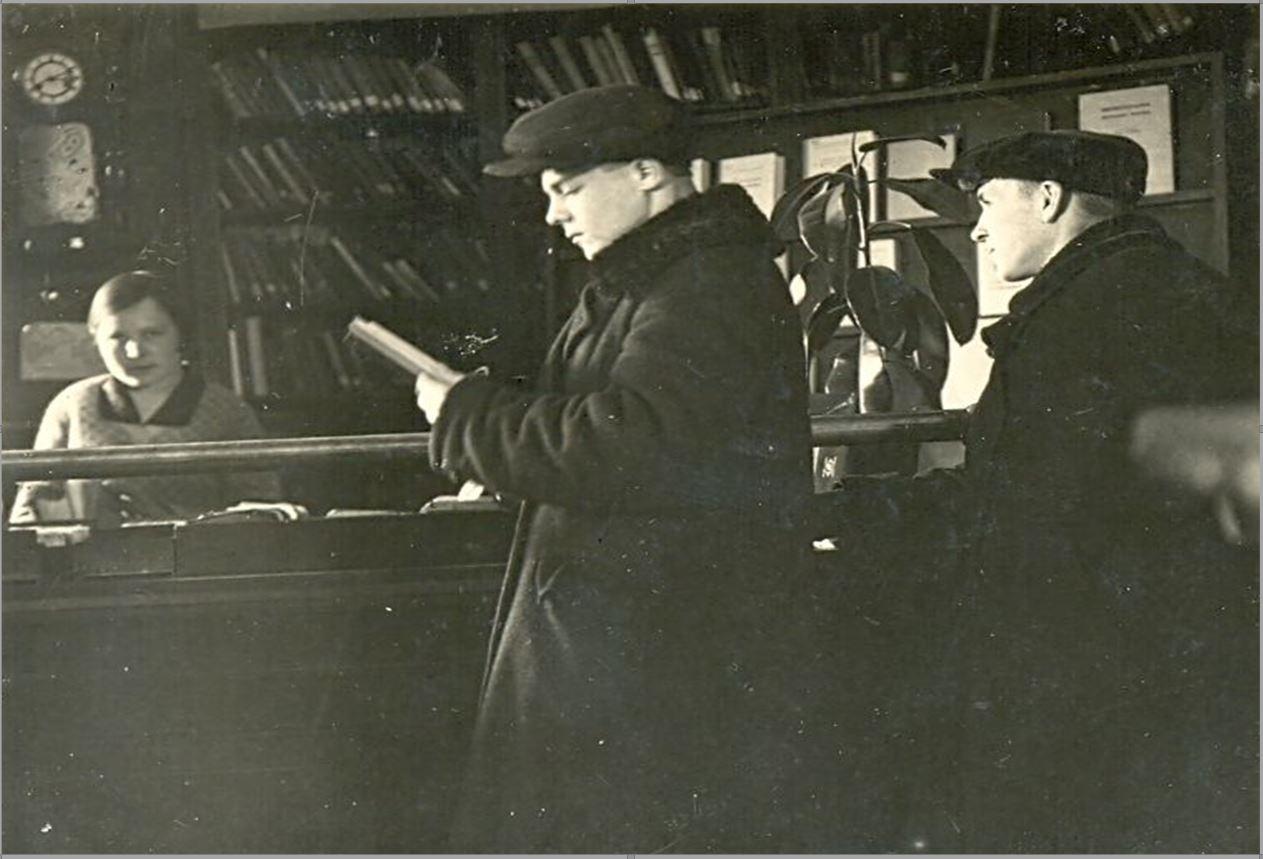 Читатели абонемента Центральной библиотеки. Фото 1940-х годов