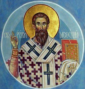 Архиепископ Мефодий с Библией в руках.