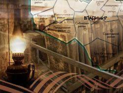 Книги, лампа и Георгиевская лента